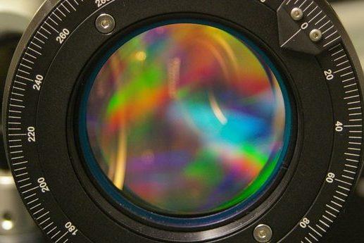 Machine lense